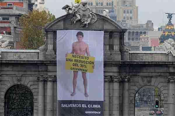 Lona Salvemos el Clima, para Greenpeace